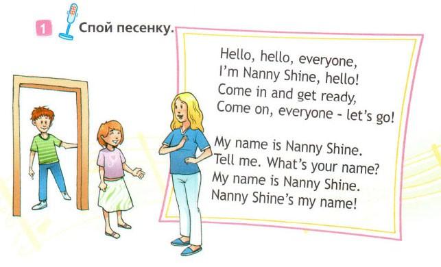 Учебник Spotlight 2. Страница 4