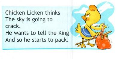 Учебник Spotlight 2. Страница 143