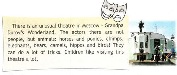 Учебник Spotlight 3. Student's Book. Страница 146