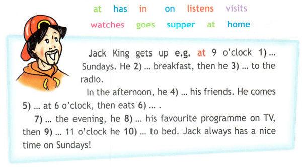 Учебник Spotlight 3. Student's Book. Страница 134