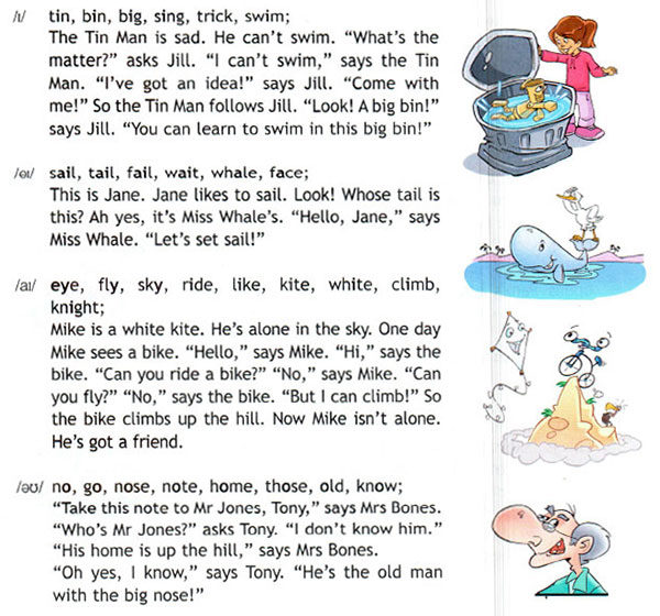 Учебник Spotlight 3. Student's Book. Страница 153