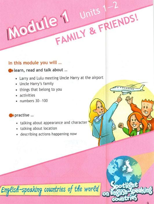 Учебник Spotlight 4. Student's Book. Страница 9