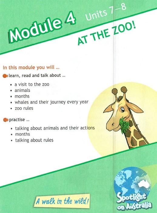Учебник Spotlight 4. Student's Book. Страница 57