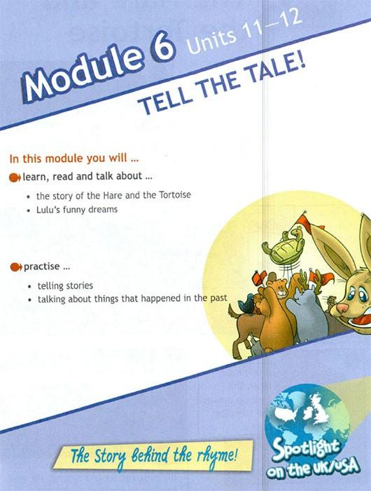 Учебник Spotlight 4. Student's Book. Страница 89