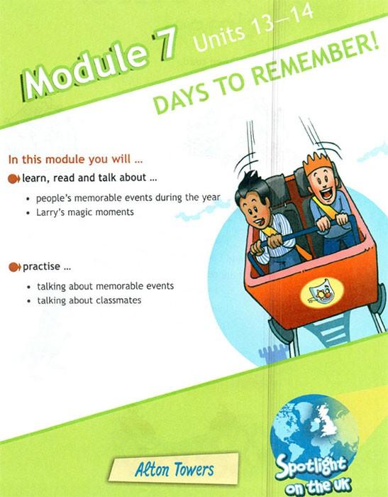 Учебник Spotlight 4. Student's Book. Страница 105