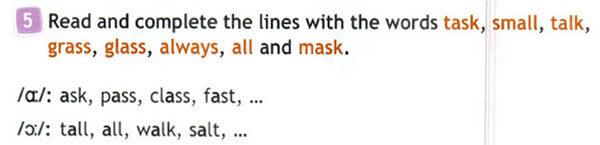 Учебник Spotlight 4. Student's Book. Страница 77