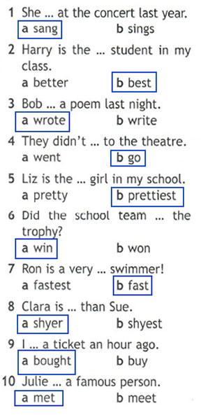 Учебник Spotlight 4. Student's Book. Страница 118