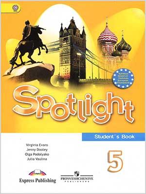 Гдз по Английскому 7 Класс Students Book Spotlight