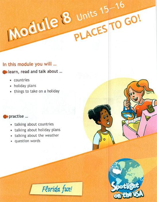 Учебник Spotlight 4. Student's Book. Страница 121