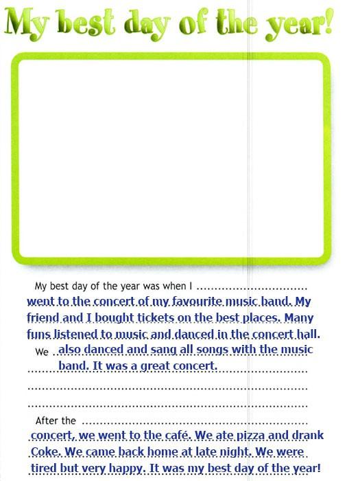 Рабочая тетрадь Spotlight 4. Workbook. Страница 77