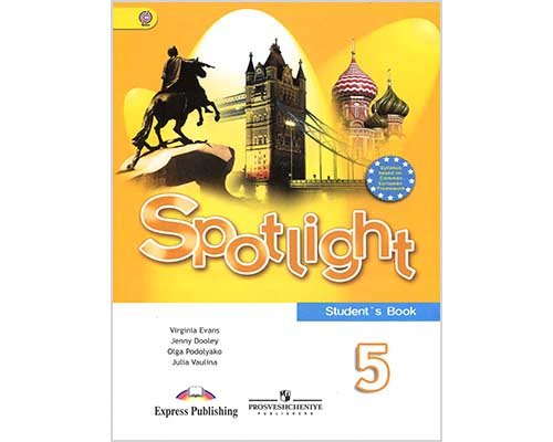 ГДЗ к учебнику Spotlight 5. Student's Book