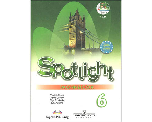 ГДЗ к рабочей тетради Spotlight 6. Workbook