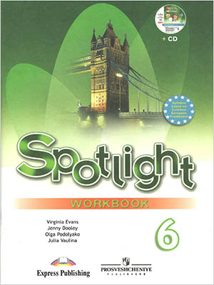 Spotlight 8 Workbook ГДЗ