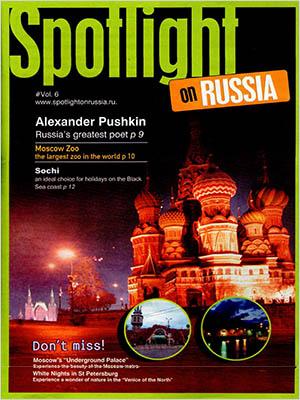 ГДЗ к разделу Spotlight on Russia учебника Spotlight 6. Student's Book