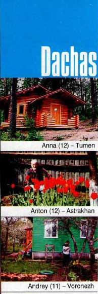 Учебник Spotlight 6. Student's Book. Spotlight on Russia-4