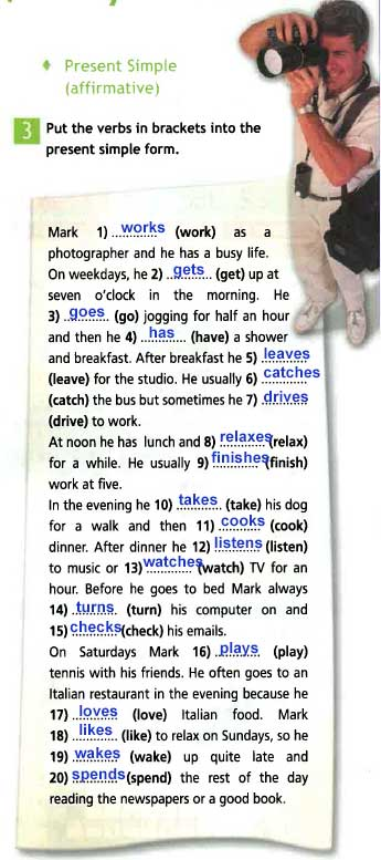 Рабочая тетрадь Spotlight 6. Workbook. Страница 23