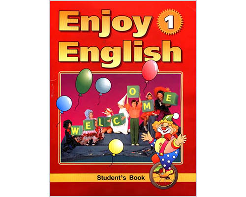 ГДЗ к учебнику Enjoy English 1. Student's Book