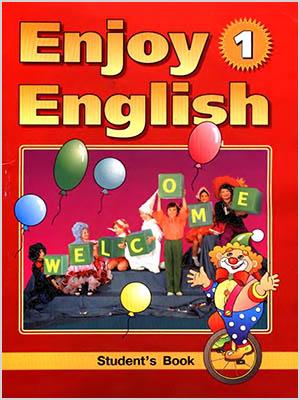 ГДЗ к учебнику Enjoy English 1. Student's Book