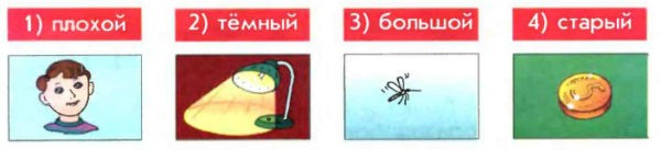 Учебник Enjoy English 1. Student's Book. Страница 19