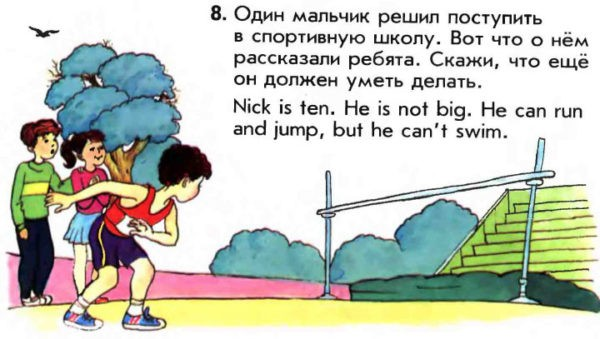 Учебник Enjoy English 1. Student's Book. Страница 70