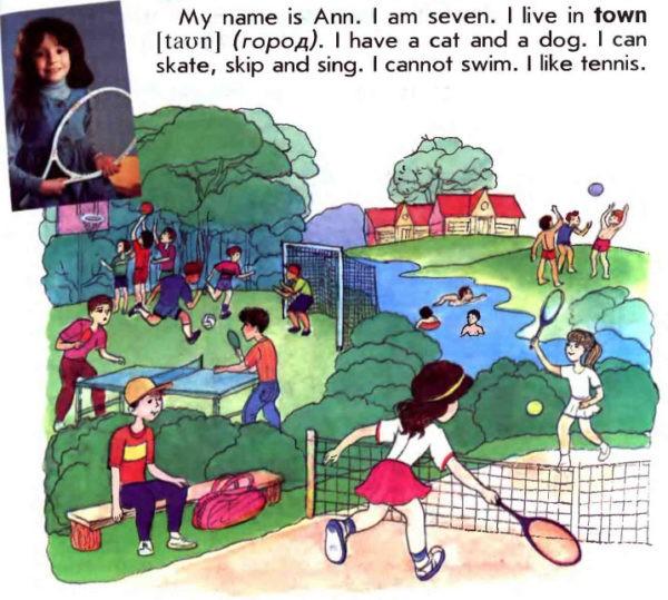 Учебник Enjoy English 1. Student's Book. Страница 81