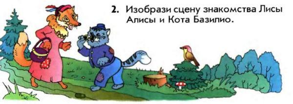 Учебник Enjoy English 1. Student's Book. Страница 87