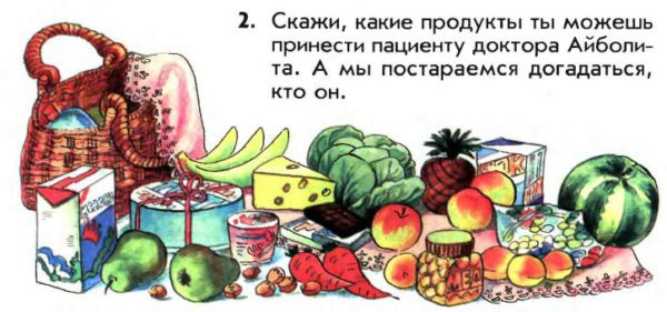 Учебник Enjoy English 1. Student's Book. Страница 94