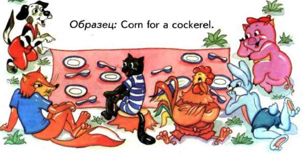 Учебник Enjoy English 1. Student's Book. Страница 95