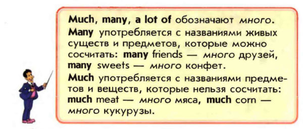 Учебник Enjoy English 1. Student's Book. Страница 116