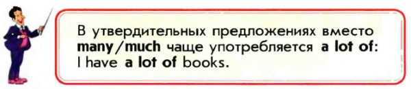 Учебник Enjoy English 1. Student's Book. Страница 120