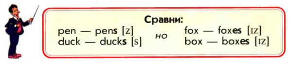 Учебник Enjoy English 1. Student's Book. Страница 73