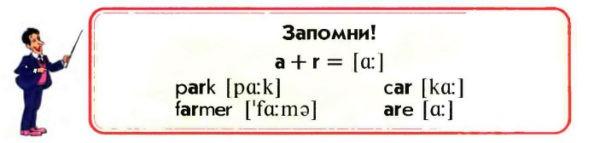 Учебник Enjoy English 1. Student's Book. Страница 89