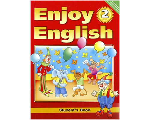ГДЗ к учебнику Enjoy English 2. Student's Book