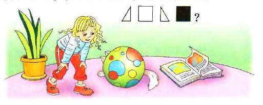 Учебник Enjoy English 2. Student's Book. Страница 39