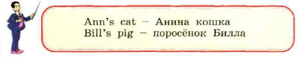 Учебник Enjoy English 2. Student's Book. Страница 69