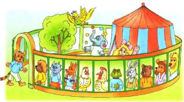 Учебник Enjoy English 2. Student's Book. Страница 100