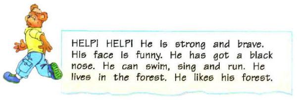 Учебник Enjoy English 2. Student's Book. Страница 110