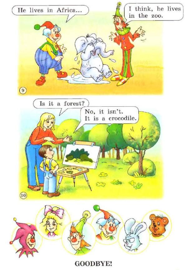 Учебник Enjoy English 2. Student's Book. Страница 121