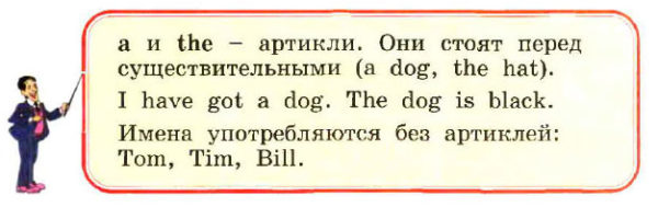 Учебник Enjoy English 2. Student's Book. Страница 81