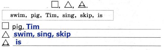 Рабочая тетрадь Enjoy English 2. Страница 32