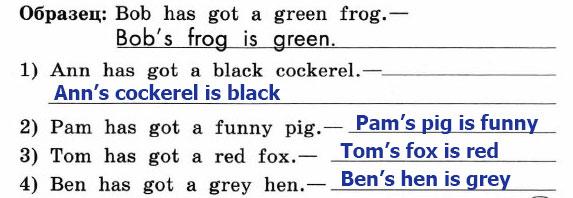 Рабочая тетрадь Enjoy English 2. Страница 47