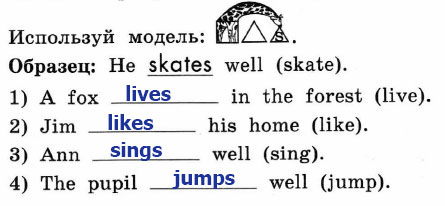 Рабочая тетрадь Enjoy English 2. Страница 59