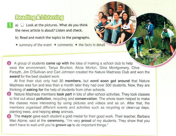 Учебник Spotlight 7. Student Book. Страница 40