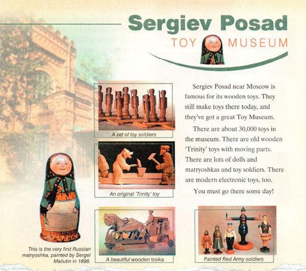Учебник Spotlight 5. Student's Book. Spotlight on Russia. Страница 11