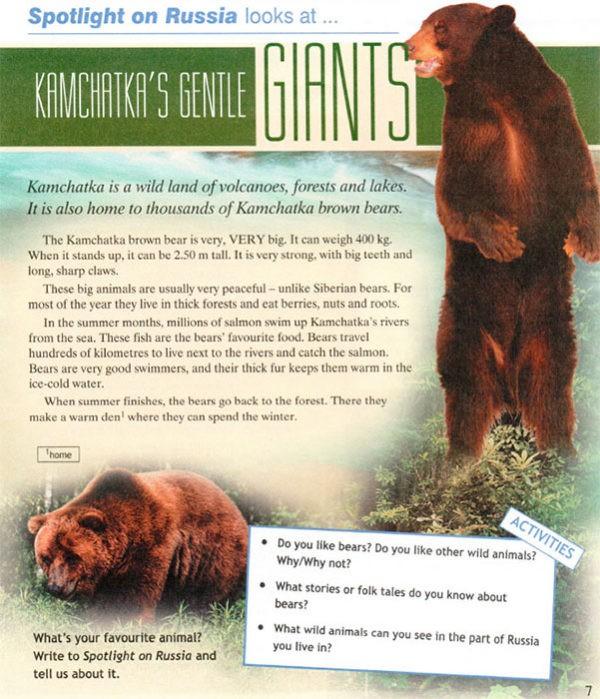 Учебник Spotlight 5. Student's Book. Spotlight on Russia. Страница 7
