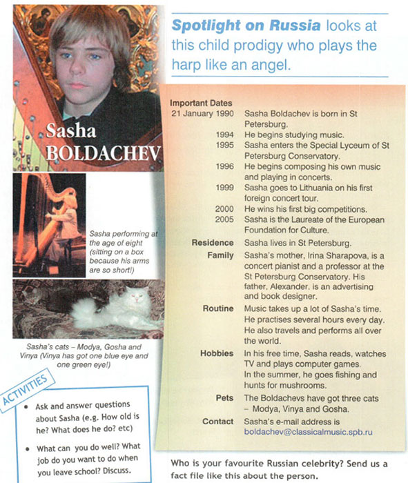 Учебник Spotlight 5. Student's Book. Spotlight on Russia. Страница 8