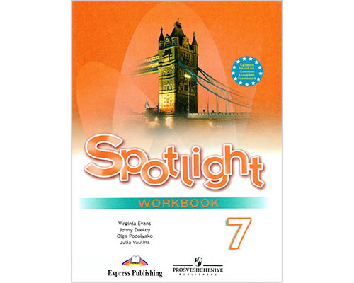 ГДЗ к рабочей тетради Spotlight 7. Workbook