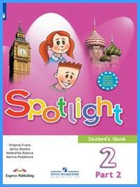 Ответы к учебнику Spotlight 2. Student's Book (2019 г). Часть 2