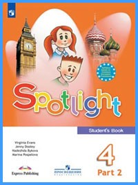 Ответы к учебнику Spotlight 4. Student's Book (2019 г). Часть 2