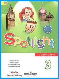 Ответы к учебнику Spotlight 3. Student's Book (2017 г)